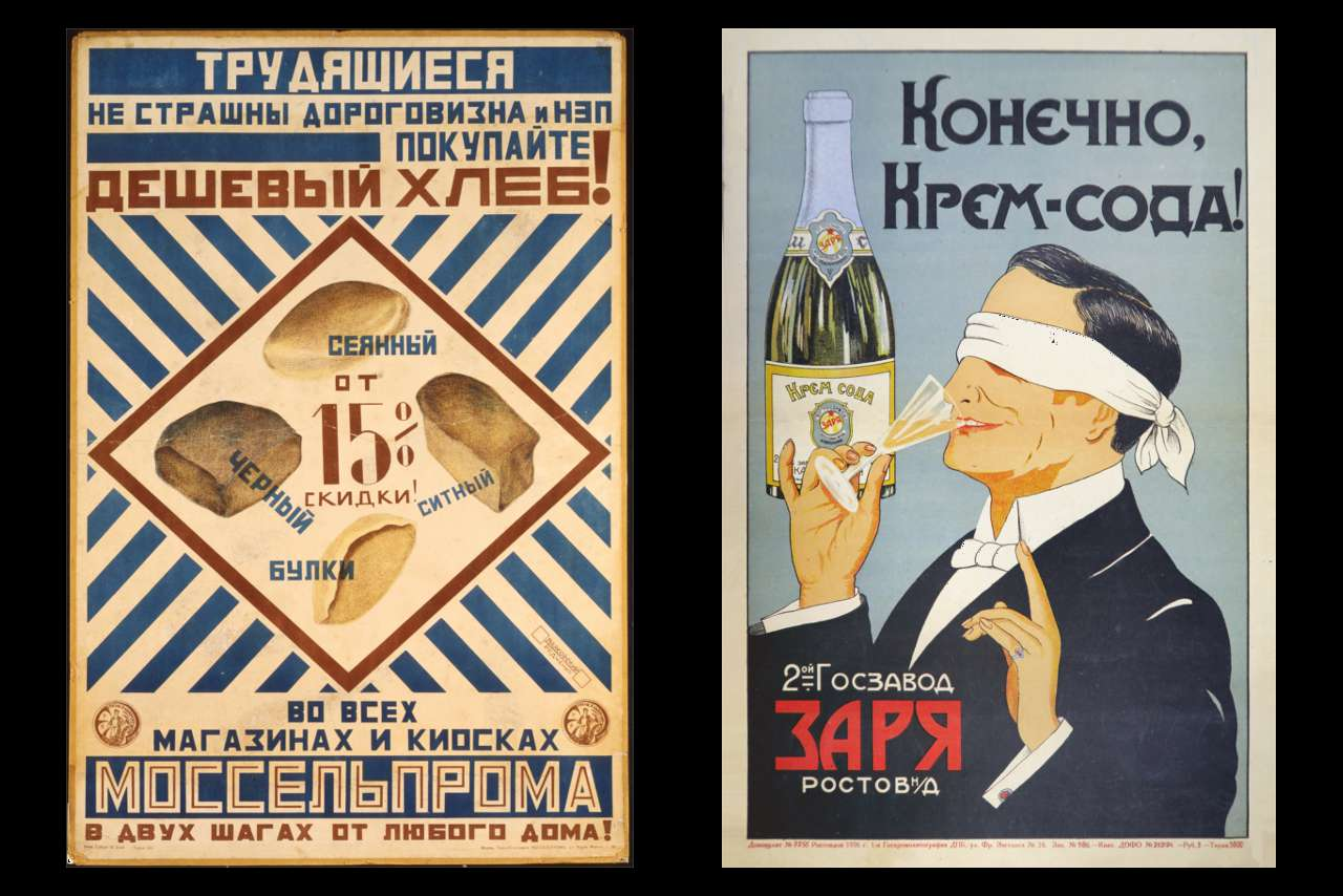 REVOLUTION Soviet advertising in the NEP period. Photo © www.foxtrotfilms.com