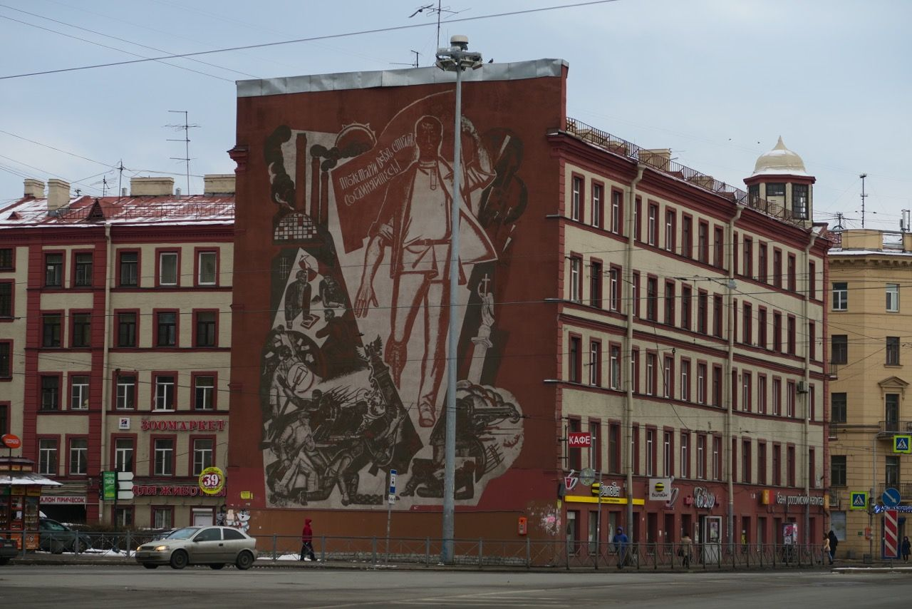 REVOLUTION Soviet Mural in St. Petersburg. Photo © www.foxtrotfilms.com
