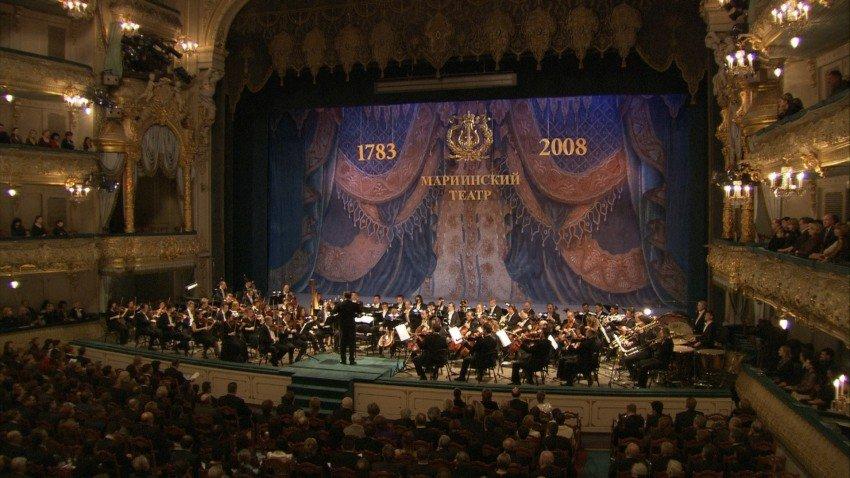 Mariinsky Theatre - Interior